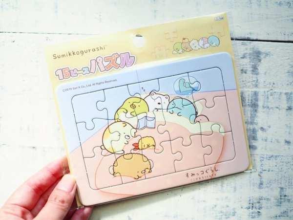 すみっコぐらしのパズル(ダイソー)