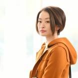 島袋寛子、『病室で念仏』で11年ぶりドラマ出演 ナオト・インティライミも