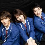 小谷嘉一、増田有華、大久保祥太郎にロングインタビュー オフブロードウェイ・ミュージカル『bare』が約4年ぶりに再演