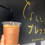 渋谷「なんとかプレッソ2」は時間によってお店が変わる!?店舗とメニューをレポートします【東京】