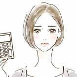 源泉徴収票、面倒でも「ココをチェック」しないと損してる!
