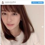 """""""マスパン""""枡田絵理奈、長い髪バッサリ ショートヘアがかわいい!"""