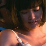 """""""性的不能""""な窪田正孝、熱烈ファンに「一緒に…お風呂入んないかい?」 男女3人の奇妙な三角関係を描く 映画『ファンシー』予告編"""