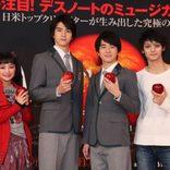 村井良大、初舞台の甲斐翔真に「すごくフレッシュ!」 吉柳咲良「今までの役とは正反対の役」