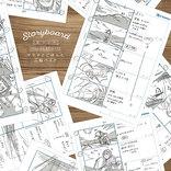 『へやキャン△』BD&DVDが発売決定、ヤマハのバイクとコラボした新作アニメも収録!