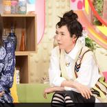 広瀬アリス、妹・すずがヒロインの『なつぞら』を観なかった理由を暴露