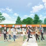 アニメ『うちタマ?!』が東武動物公園とコラボ! 斉藤壮馬&白井悠介イベントに参上!