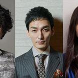 草彅剛主演、心あたたまる2つの物語『家族のはなしPART1』の東京公演が決定 新たに片桐仁が参加