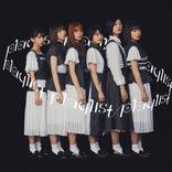 私立恵比寿中学、TBSラジオ「アフター6ジャンクション」に出演決定