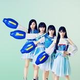 TEAM SHACHI ライブで共演「Rocket Queen feat.MCUでブラダンしよう!」募集スタート!
