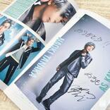 「Starry☆Sky on STAGE」 SEASON2・出演陣直筆サイン入りパンフレット、応募詳細はコチラ!