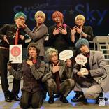 「Starry☆Sky on STAGE」 SEASON2の潜入レポが到着!まだ間に合います!!心理テストも!!!