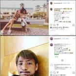 ユッキーナこと木下優樹菜さんとサッカー・乾貴士選手のSNS「縦読み不倫」疑惑まとめ