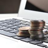 元国税職員が教える「税金面で最も不利な投資」 最大税率55%の恐怖…