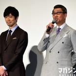 森川葵さん、中井貴一さんに「娘」宣言!山田裕貴さんは広末涼子さんに王子ぶりを心配される