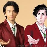 中村倫也、ドラマ『美食探偵 明智五郎』に主演 抜てきに「よう薄顔の男に持ってきたな…」