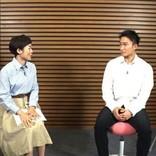 有働由美子アナ『民放同時生放送!』に向けて元NHKならではのコメント 櫻井翔のリアクションに反響