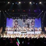 AKB48 単独コンサート、100名超のメンバー大集結「楽しい時間を過ごせて幸せ」
