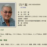 「エースのジョー」宍戸錠さん逝去 豪快なエピソードの数々で世を賑わせた豪傑