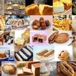 「パンのフェス2020春」日本最大級のパンの祭典、横浜赤レンガで開催
