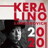 KERA、2020年に新作3本を含む舞台4作品の上演を発表!「KERA×古田新太」に新ユニット構想も