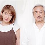 朴璐美、山路和弘が結婚を朴の誕生日に公式サイトとブログで発表