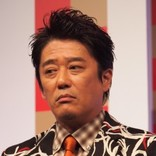 坂上忍、昔は「普通にあった」 番組での賞品や賞金もらえず、世界一周旅行も幻に…
