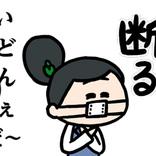 """SNSアニメ『モモウメ』から""""適度に煽ってくる""""LINEスタンプが登場!"""
