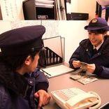 """欅坂46 松田里奈 """"元銀行員"""" の経歴生かし、事件解決に奔走"""