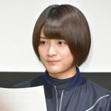 欅坂46卒業の織田奈那 4年間の活動を振り返り「全部夢だったのかな」ブログで心境を吐露