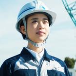 """CMソングは竹原ピストル『いくぜ!いくか!いこうよ!』 森川葵、総勢80名の社員と""""ケンジョ""""を熱演!<奥村組>「建設が、好きだ。」コンセプト新CM『でっかい夢をつくろう。』『私たちはチームだ。』篇"""