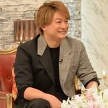香取慎吾、2年ぶりフジ出演 内村光良&伊藤淳史と『西遊記』トーク