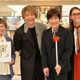 香取慎吾、ウッチャンと2年ぶり共演 『西遊記』の思い出話で大盛り上がり