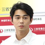 """東出昌大に""""杏の不倫相手""""宮沢氷魚が激怒!? 「内面もイケメンだ」"""