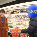 元AKB48グループ SDN48大木亜希子、年の差28歳の同居生活に密着