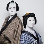 松本幸四郎、市川猿之助が出演 シネマ歌舞伎『女殺油地獄』テレビ初放送が決定