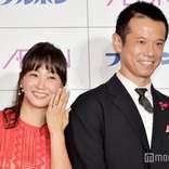 藤本美貴、第3子出産 夫・庄司智春が「ノンストップ!」で生報告