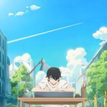 TVアニメ『かくしごと』、4月放送!可久士バージョンのビジュアル・PV公開