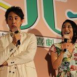 小池栄子「大泉さんはパワーを吸い取とる」 大泉洋「それはお互い様」
