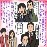 """窪田正孝主演『初恋』、各界著名人から""""刺激的""""なイラスト&コメント到着"""
