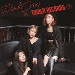 夏焼 雅率いる「PINK CRES.」、全国タワーレコード76店舗でプロモーション&イベントのツアー開催決定