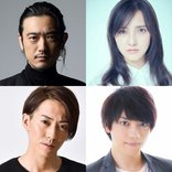 『BEASTARS THE STAGE』谷口賢志、伊崎龍次郎らが第2弾キャストに