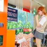 伊織もえ、御坂美琴コスで自販機蹴る「ちゃんと短パン見えたかな?」
