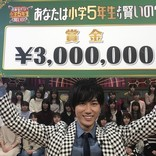 Snow Man阿部亮平、全問正解で300万円獲得「メンバー全員でお寿司を」