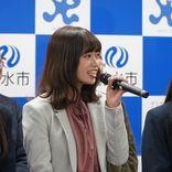 NGT48メンバー出演、富山県地域発信型映画「#放生津カンタータ」制作へ