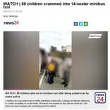 定員14人のタクシーから子供が続々と降車 その数58人!(南ア)<動画あり>