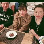 仲里依紗、両親の結婚記念日にコース料理で祝福 「一番の理想の夫婦」