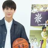 中川大志、バスケ選手役で「体の衰えに落ち込んだ」 BS‐TBSドラマ主演