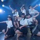 PiXMiX、新春ライブで「今年は戦いの年」と意気込み  5月3日ワンマンライブ開催も発表