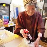 【伝説グルメ】石垣島でもっとも美味しいといわれるラー油「さだおばーの島ラー油」が絶品